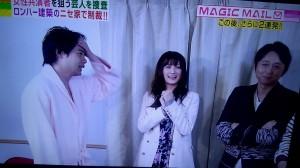 2012 04 17 21 27 041 300x168 マジックミラー2012、丸高愛美、杉原杏璃、谷沢恵里香、小松彩夏の画像とは?