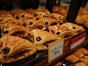 9673 300x225 渋谷ヒカリエにロブションのパン専門店が登場!