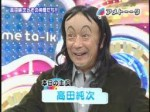長谷川理恵の妊娠でトリンプがバカ売れ?