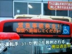 日産がシーマの新型モデル発売!