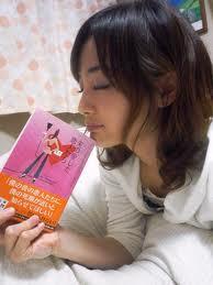 新井恵理那が彼氏を自ら暴露して自爆?画像あり!